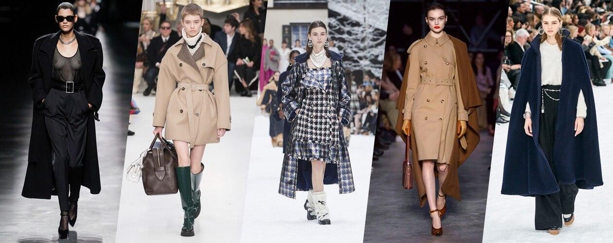 5 правил при выборе пальто 2020