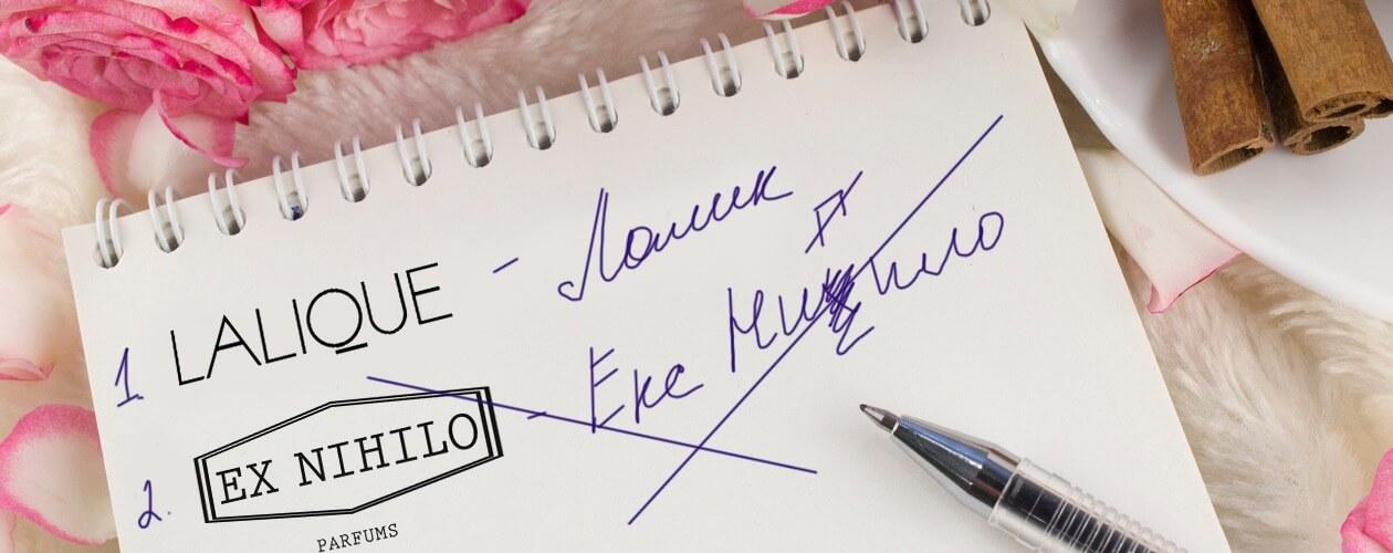 Бьюти ликбез: как правильно произносить названия косметических брендов?
